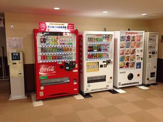 rebun-island-usuyukinoyu-onsen-inside-equipment