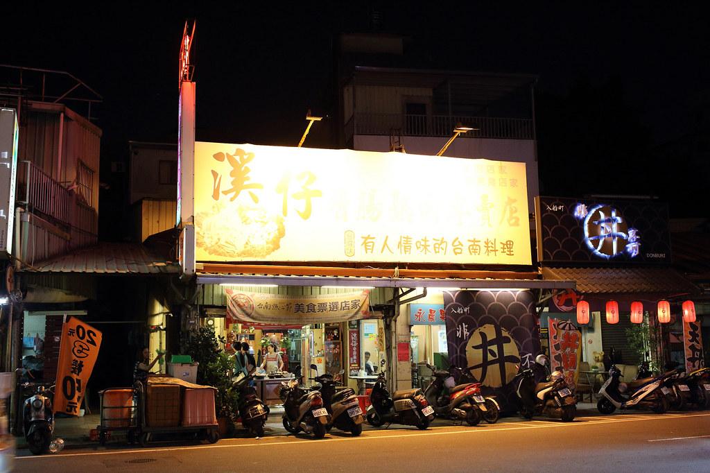20150912-4台南-溪仔香腸熟肉 (1)