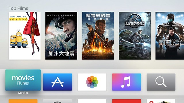 真正蘋果電視!Apple TV4 全新的開端 [開箱分享] @3C 達人廖阿輝