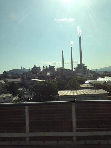 From Shinkansen