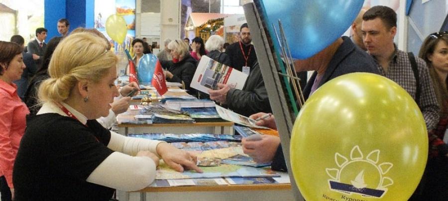 Приглашаем принять участие в ярмарке туристских услуг в г.Минске