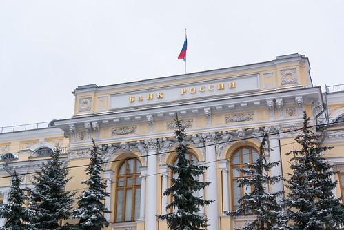 ЦБ отозвал лицензию у московского банка «Мастер-Капитал»