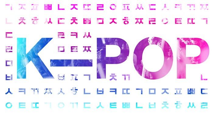 7 atos para comçar a gostar de K-Pop