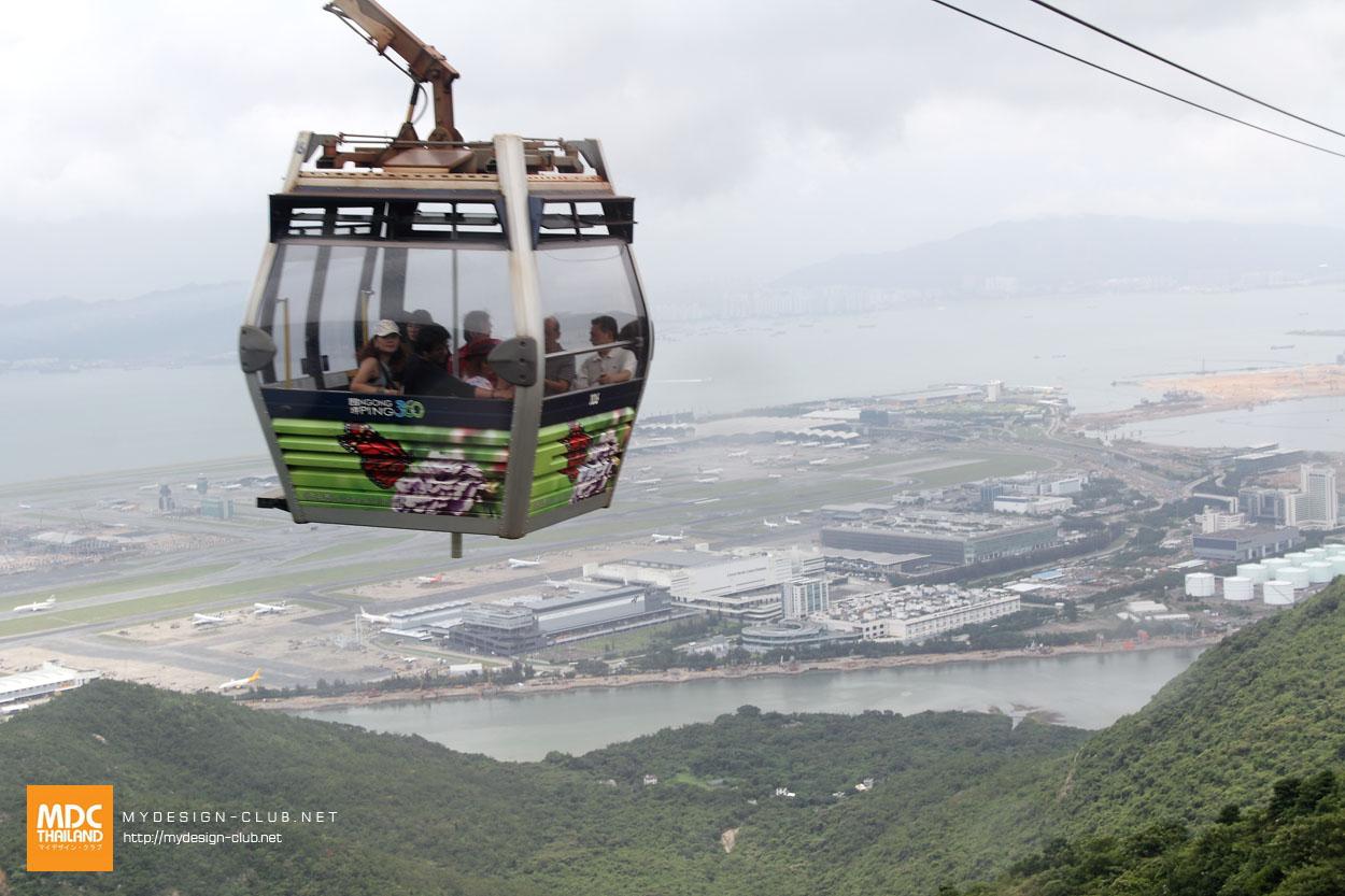 MDC-China-2014-127