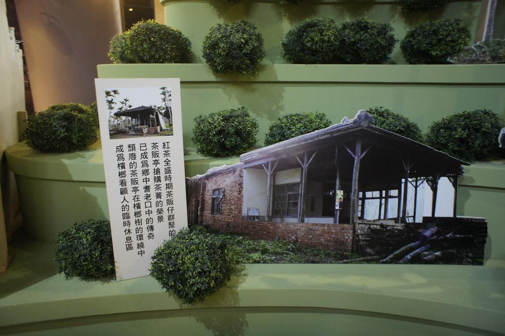 南投縣魚池鄉廖鄉長紅茶故事館 (39)