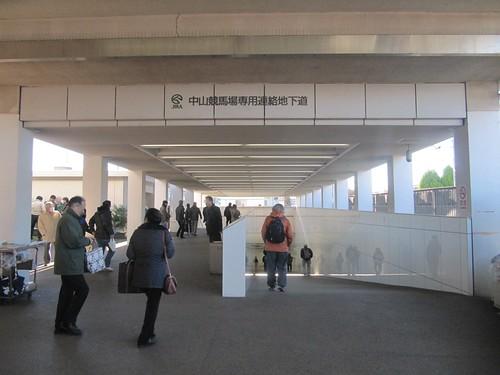 船橋法典駅から中山競馬場への地下通路