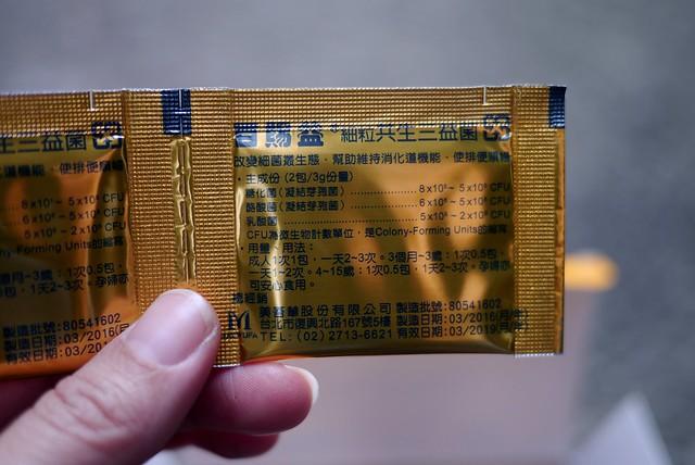 P1130721