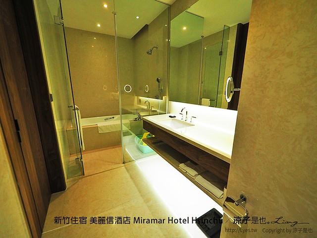 新竹住宿 美麗信酒店 Miramar Hotel Hsinchu 17