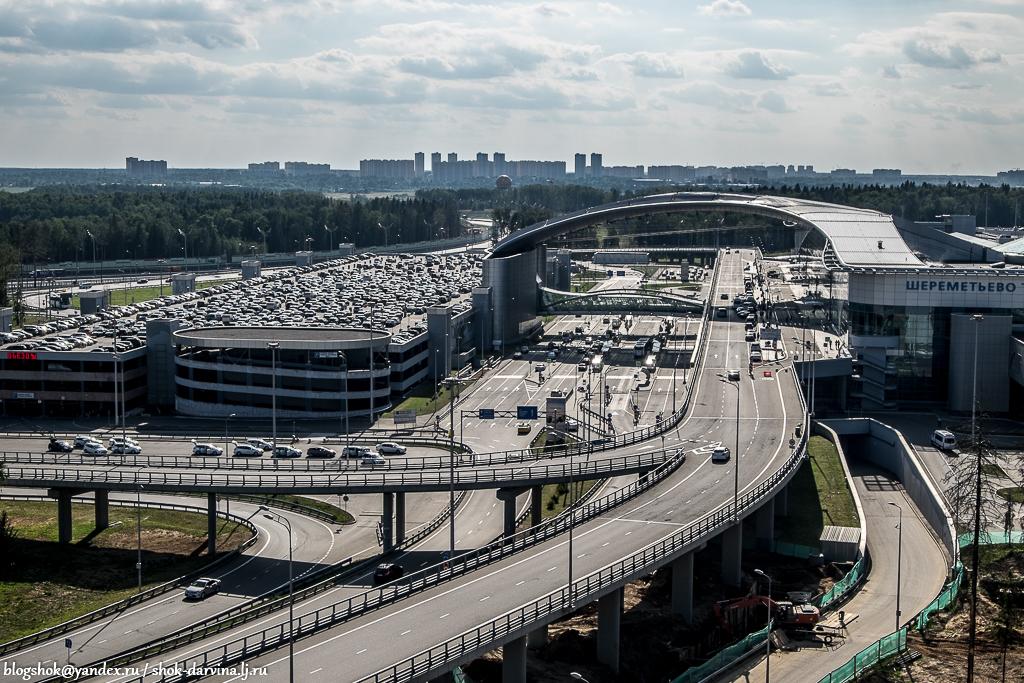 Aeroport-84