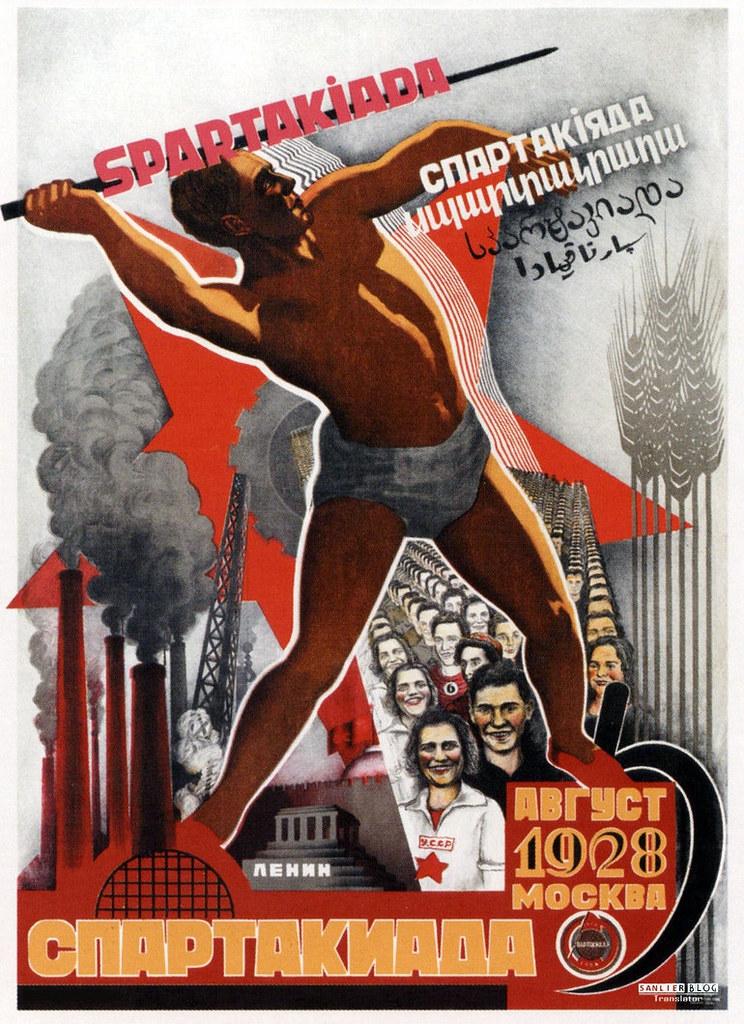 苏联20、30年代各类宣传画06