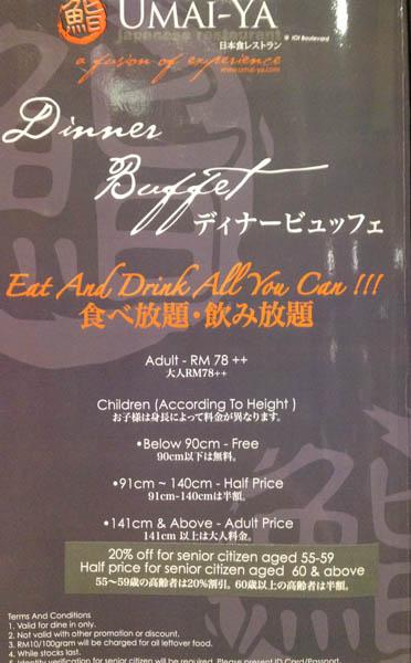 aoki-tei-dinner-buffet-menu