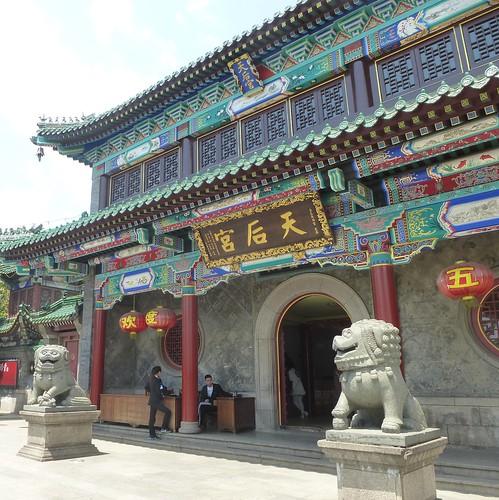CH-Qingdao-Temple Tianhou (1)
