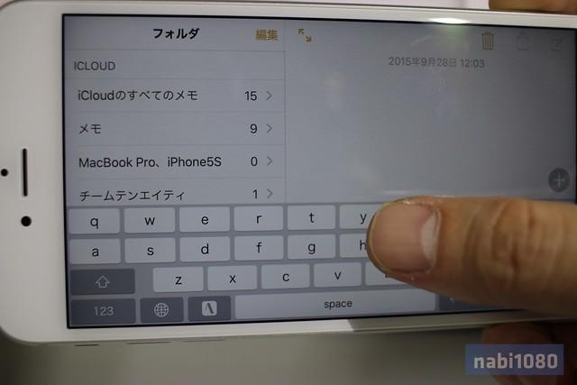 iPhone 6s Plusレビュー18
