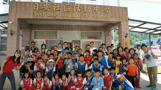 104學年度灣潭國小活動相簿