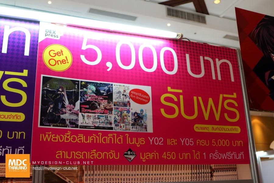 Thaibook20-010