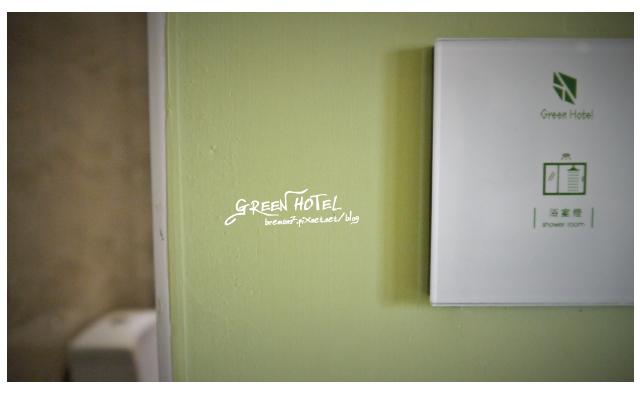 greenhotel-6