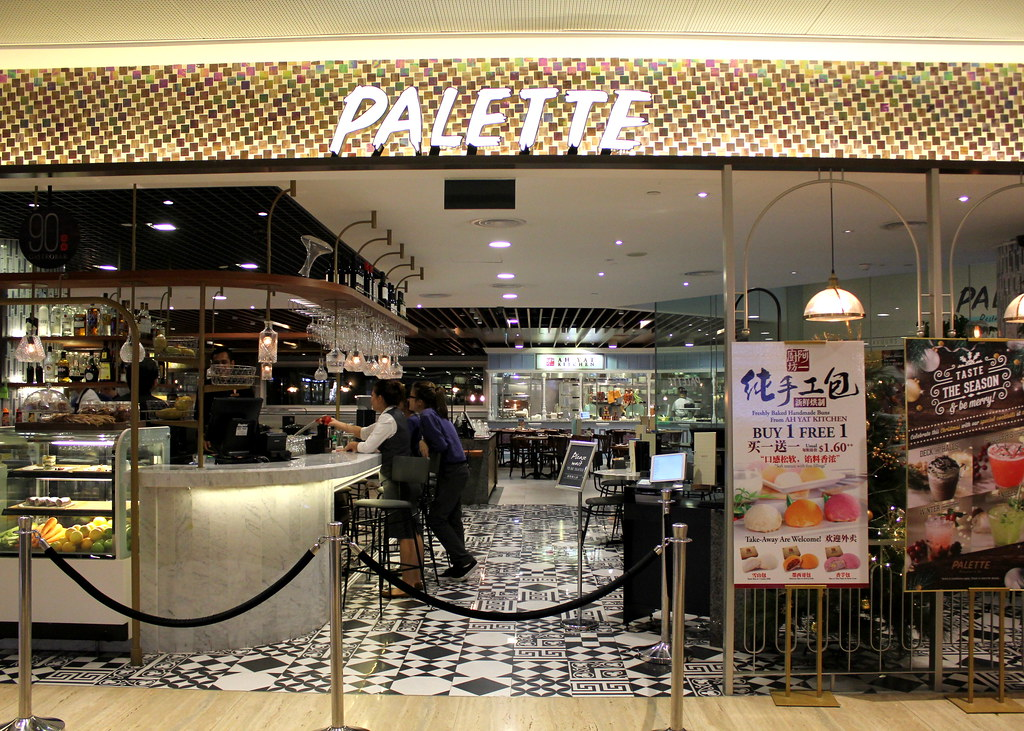 Palette Restaurant & Bar