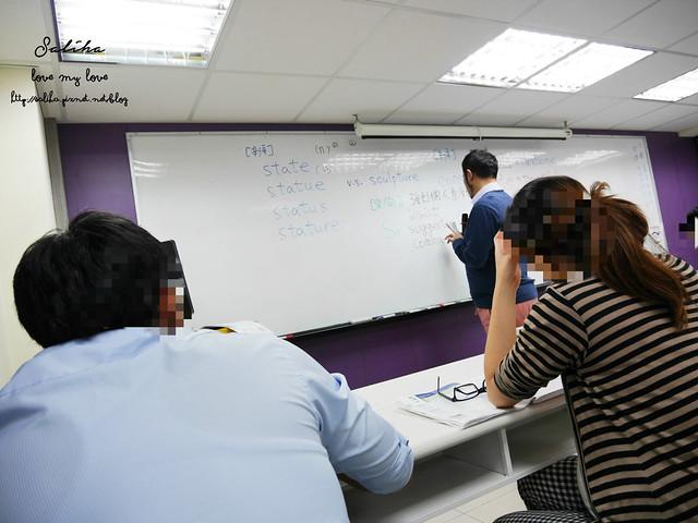多益考試英語英文補習班保證班 (25)