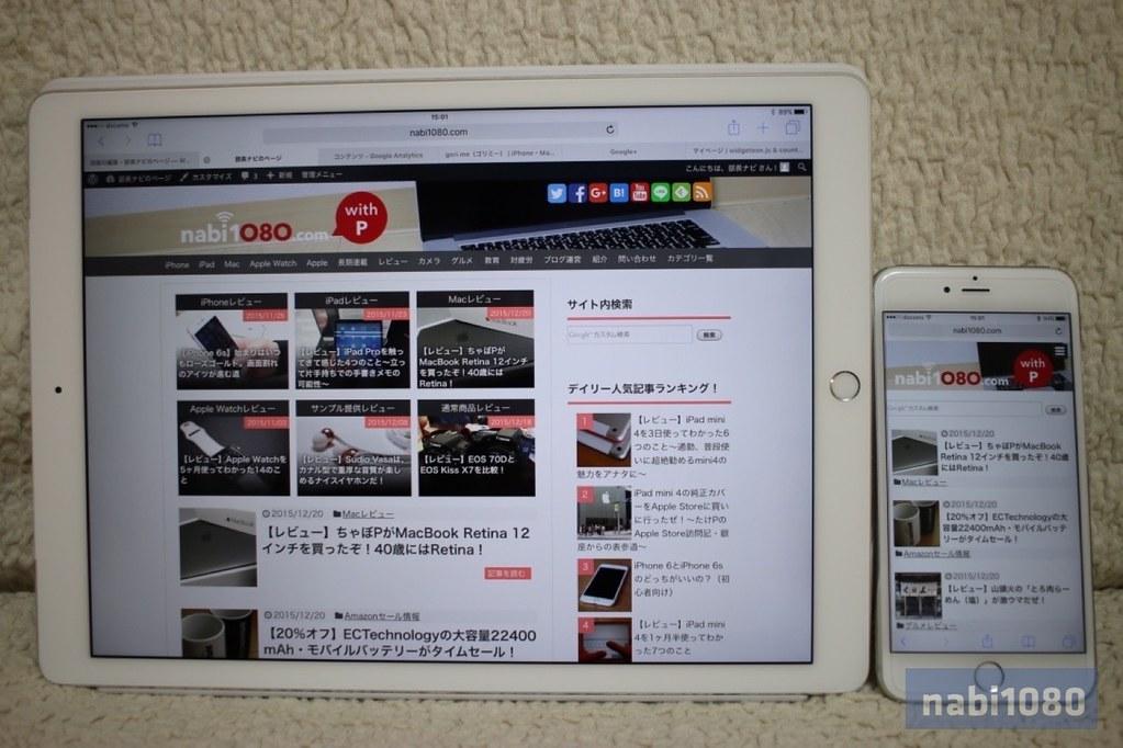 iPad Pro41
