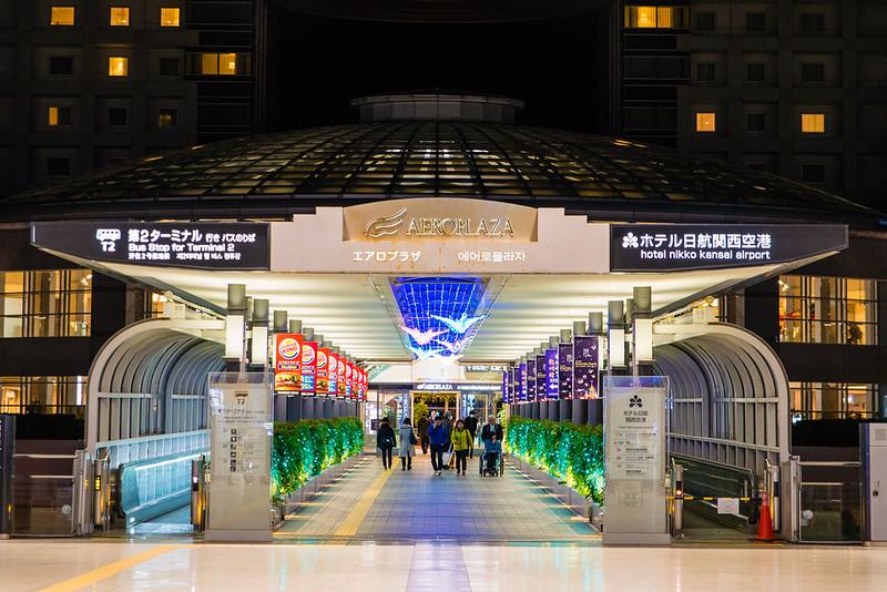 Terminal To Aeroplaza