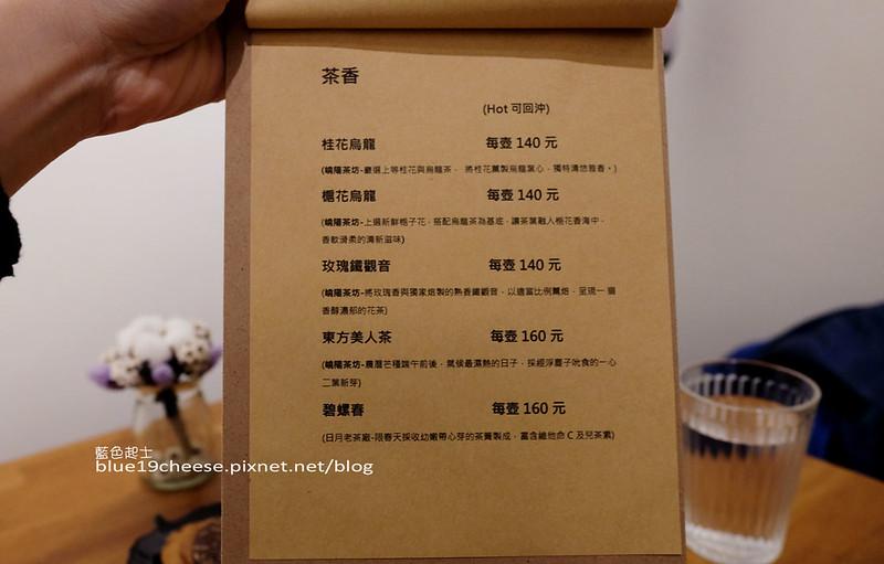 32401557016 2c3d0df8b0 c - Supple coffee-正妹姐妹咖啡館.簡單舒服空間.甜點餅乾咖啡茶品