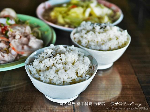 河內越光 墾丁餐廳 恆春店 15