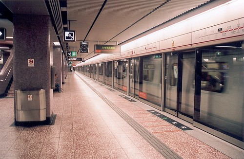 MTR Hong Kong station