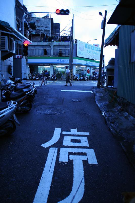 STOP STOP Don't GO... In the morning... 高雄蓮池潭附近 Photo by Toomore