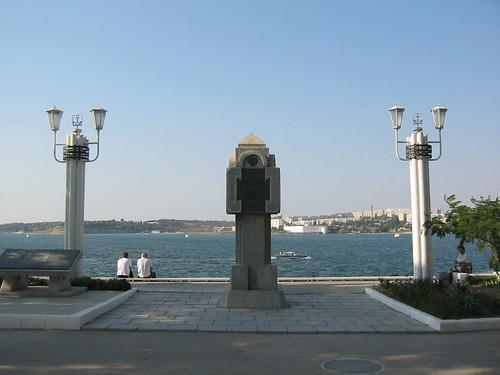 Sevastopol naval citadel (2005-08-068)