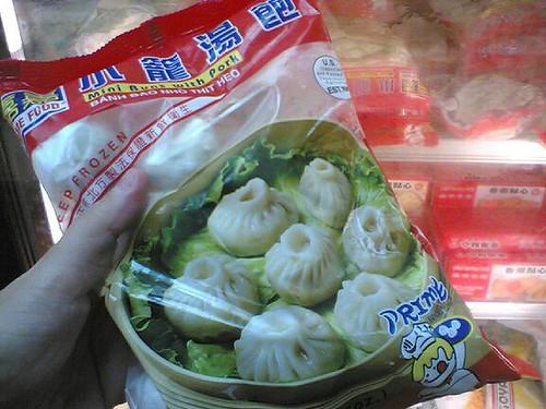 how to cook dumplings from frozen