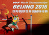 15th IAAF World Championships