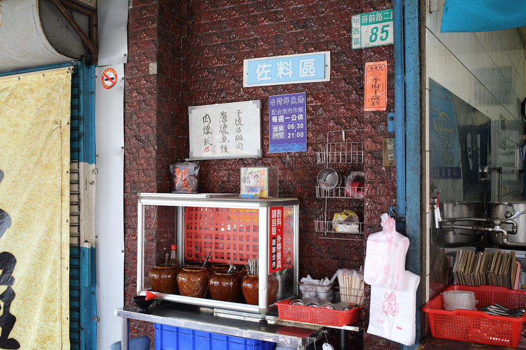 20150807-1台南-台灣鮮魚湯創始店 (3)
