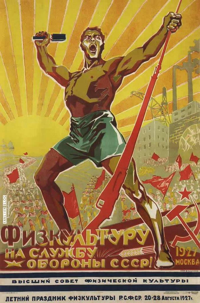 苏联20、30年代各类宣传画04