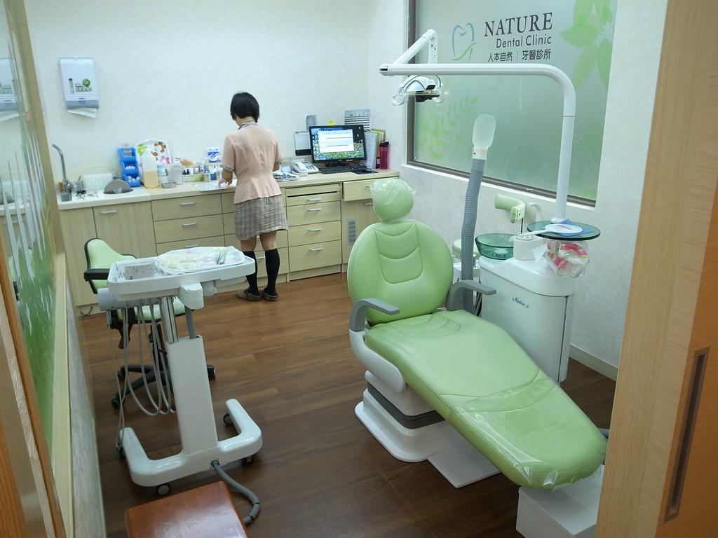 (心得) 初次體驗人本自然牙醫 怕痛的我也可以01