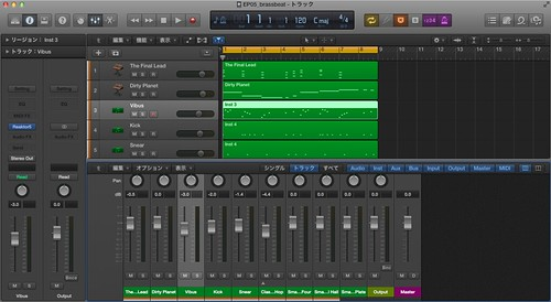 LogicPro_macbook (3)