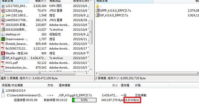 USB3上傳24WIFI