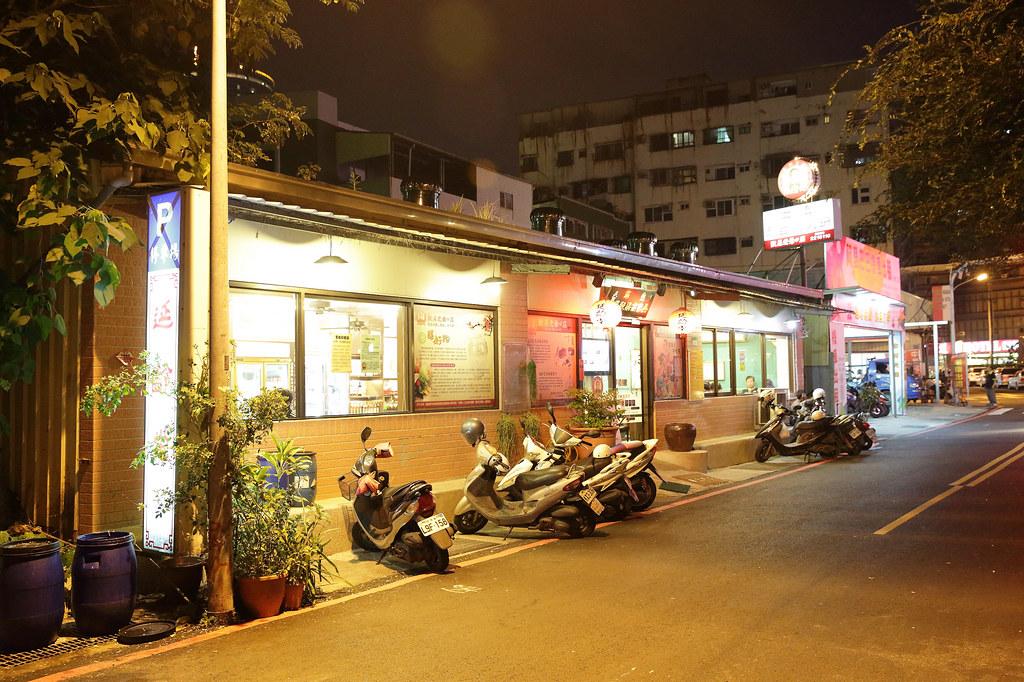 20151018-2台南-延齡堂酸菜老爺的店 (1)