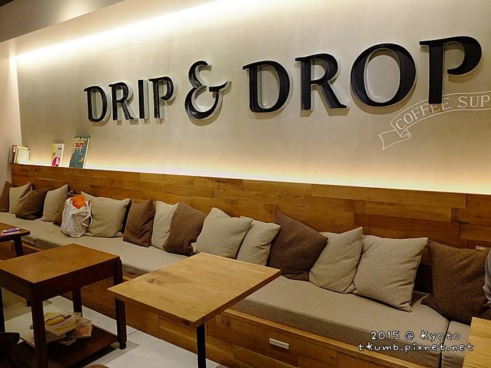 2015-10drpdrp (5).JPG