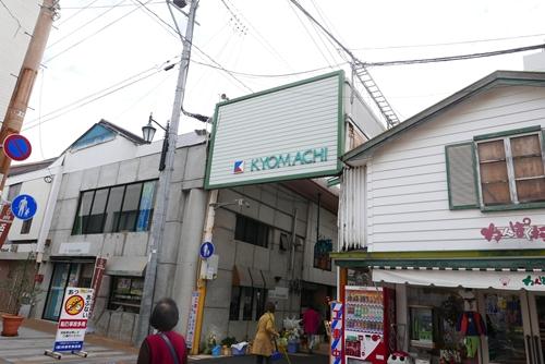 kawashimatofu003