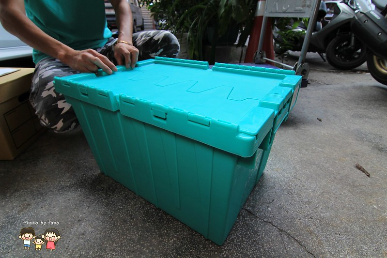 BOXFUL 005