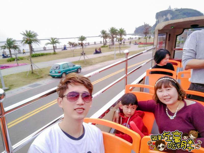 高雄雙層巴士觀光公車(西子灣線)手機-3