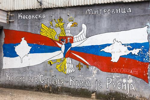 mitrovica kosovo kosovska косовска митровица serbian crimea russia russian serbia косово kosova