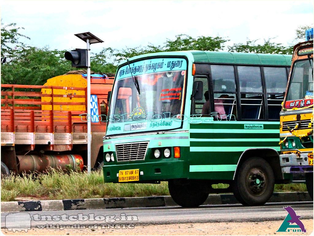 TN-67N-0913 of Aruppukottai Depot
