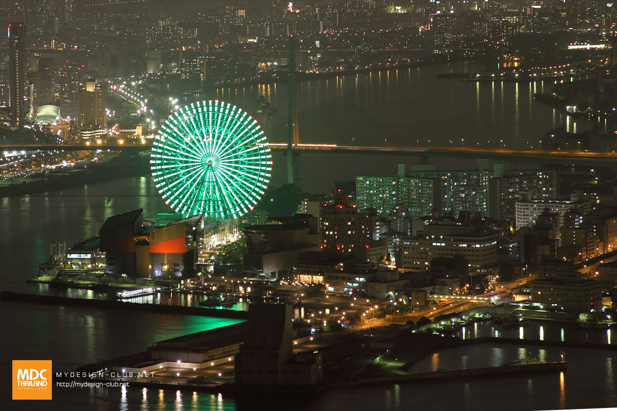 MDC-Japan2015-1122