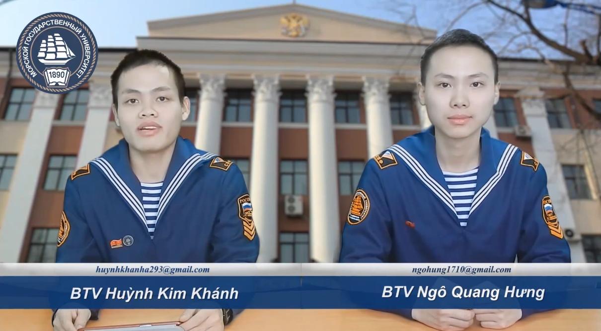 Dẫn chương trình: Huỳnh Kim Khánh và Ngô Quang Hưng.