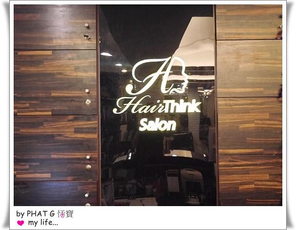 HAIRTHINK 22