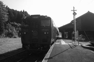 'Isaburo' at Yatake Station on OCT 23, 2015 (1)