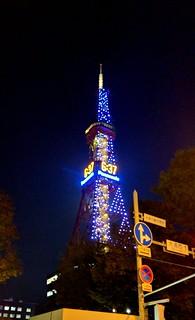 Изображение на Sapporo TV Tower. tower clock japan sapporo odori