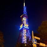 さっぽろテレビ塔 (Sapporo TV Tower)