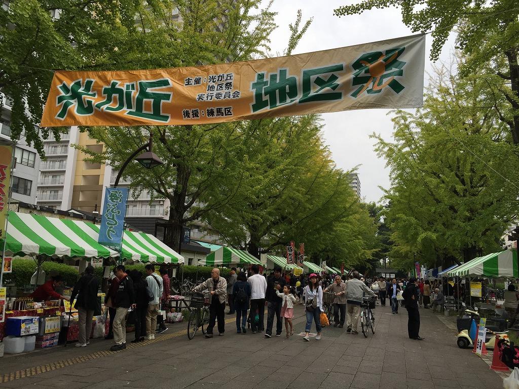 20151010_光が丘 (1)